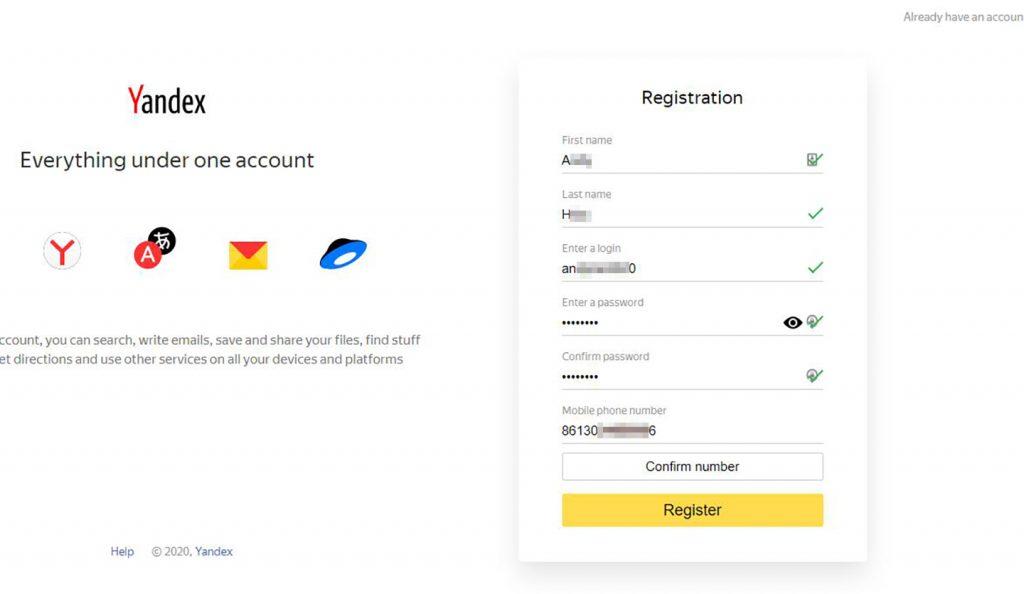Yandex Mail 免费自定义域名邮箱